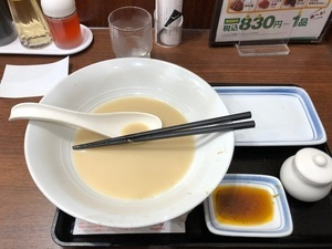 06_完食_IMG_8706.jpg